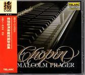 【停看聽音響唱片】【CD】佛瑞傑演奏蕭邦鋼琴曲集