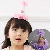 UNICO 寶貝週歲帽生日帽派對帽飾品髮帶