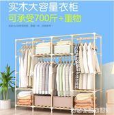 簡易衣櫃實木推拉門櫥子臥室簡約現代經濟型省空間組裝版式  HM 居家物語