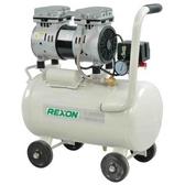 REXON 力山電動工具 無油式低燥音空壓機 OL20-25 2HP 25L
