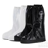 正雨男女高筒防雨鞋套防水雨天防滑騎行摩托車鞋套加厚 快速出貨