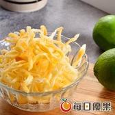 超濃檸檬乳酪絲100G 每日優果