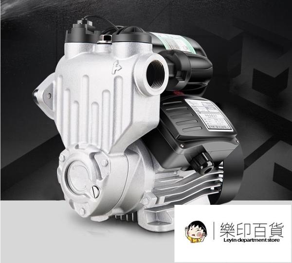 抽水機 家用全自動靜音自吸泵自來水增壓泵管道泵加壓泵抽水機220V吸水泵 樂印百貨