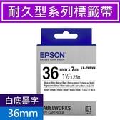 EPSON LK-7WBVN 耐久型標籤帶 36mm 白底黑字 S657410