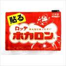 日本LOTTE貼式魔毯暖暖包(單入) [...