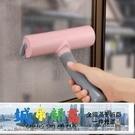 擦窗器 神奇免拆紗窗專用紗窗刷 紗網擦清潔工具門紗清洗刷除塵刷 玻璃刮 城市部落