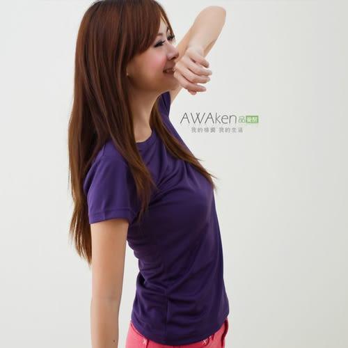 CoolMax 吸濕排汗衣 真機能吸排 仕女紫T 涼感舒適新體驗
