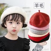 兒童帽子羊毛貝雷帽男童女童春秋季畫家蓓蕾韓版潮小孩寶寶帽秋冬  傑思米