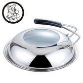 可立不銹鋼鍋蓋加厚防燙手柄一體式鍋蓋32cm34cm36cm38可視蓋「寶貝小鎮」