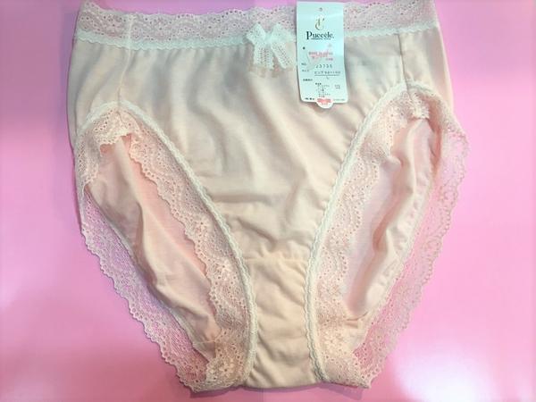 【京之物語】日本製Puccele粉橘色蝴蝶結蕾絲女性舒適三角內褲M L