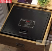 保險櫃 全能保險櫃家用小型抽屜上翻密碼保險箱床頭衣櫃隱藏式保險櫃車載隱-三山一舍