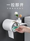 紙巾盒 防水衛生間紙巾盒廁所卷紙架浴室廁紙置物盒免打孔壁掛馬桶紙巾架 晶彩