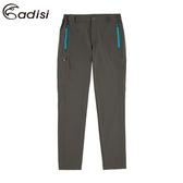 ADISI 女彈性快乾休閒窄管長褲AP2091014 (S-2XL) / 城市綠洲 (排汗速乾、四向彈性、輕薄透氣)