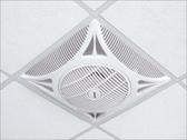 【艾來家電】輕鋼架循環扇 香格里拉天花板節能風扇 節能循環扇 附遙控器.可定時 PB123/PB-123