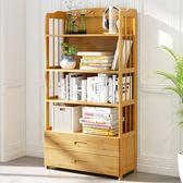 書架楠竹書架書櫃簡約現代書架落地簡易書架客廳實木置物架桌上儲物櫃【快速出貨】JY