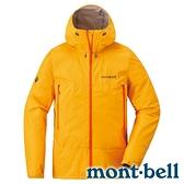 【mont-bell】Rain Dancer 男GORE-TEX單件式外套『SUF 向日葵黃』1128618 防潑水 GORE-TEX