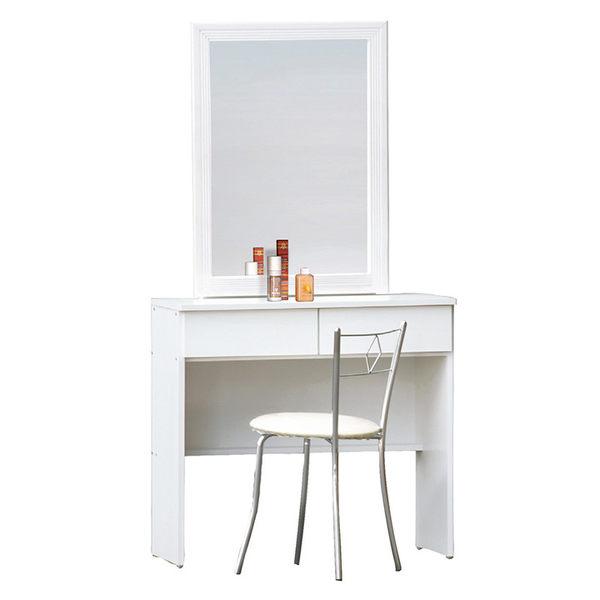 化妝桌 鏡台 淺草日式簡約2.7尺雙抽化妝台(白色)﹝18YS2/541-274﹞ / H&D東稻家居