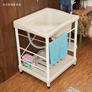 【JL精品工坊】日式塑鋼洗衣槽限時$17...