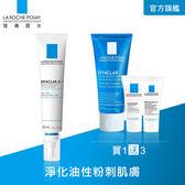 理膚寶水 淨透煥膚精華30ml (K+) 改善粉刺組