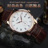 正韓時尚潮流手錶個性皮帶學生復古男錶日歷簡約石英手錶腕錶 滿598元立享89折