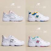 ISNEAKERS New Balance 608 NB 全白 白黃藍 白綠粉 白粉 復古 老爹鞋 韓國 IU 代言款 WX608WT