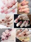 指甲貼紙防水持久美甲貼紙全貼韓國3d指甲貼片可穿戴美甲飾品成品
