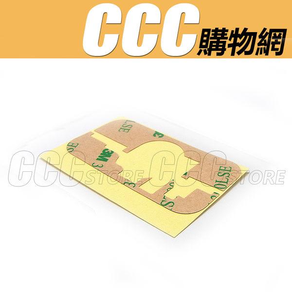 蘋果 iPhone 3G/3GS 觸控面板專用 3M雙面貼紙 雙面膠 料材 DIY 零件