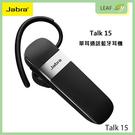 【全新正品】Jabra Talk 15 真藍牙通話耳機 藍牙耳機 無線耳機 無線通話 免持耳機 通話清晰 耳掛式
