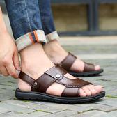 男士涼鞋夏季牛皮真皮休閒沙灘鞋男潮流2019新款爸爸兩用涼拖鞋男
