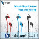 ▼i-Tech MusicBand 6300 頸繩式藍牙耳機/運動型/防水/雙待機/先創公司貨/Nokia/諾基亞/Lumia 520/530/635