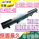 ACER 電池(保固最久)-宏碁 AL12A72,AL12A32,E1-530,E1-532,E1-532P,E1-570,E1-410G,E1-432G,E1-432PG