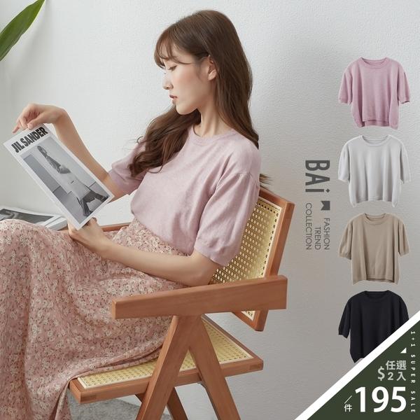 舒適柔軟寬鬆短版針織衫上衣-BAi白媽媽【310274】
