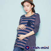 【ohoh-mini孕婦裝】帥氣條紋拼接孕婦上衣