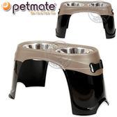【培菓平價寵物網 】美國Petmate《高腳雙碗餐桌》可預防愛犬脊椎側彎 (DK-23479)