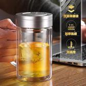 富光雙層玻璃 透明帶蓋過濾大容量水杯 辦公杯男士杯子 LI2555『時尚玩家』