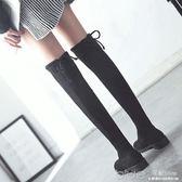 過膝長靴女中跟秋冬季加絨韓版百搭顯瘦粗跟長筒高筒靴子 深藏blue