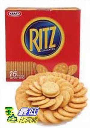 [COSCO代購]  RITZ麗滋 餅乾 CRACKERS JUMABO PACK 16包入(PK) 共1.6公斤(KG)_C92026 $350