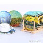 彩盒裝美耐瓷隔熱餐墊8個裝 鍋墊隔熱墊密胺仿瓷盤墊餐桌防燙墊