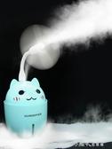 抖音同款噴霧小電風扇上隨身便攜台式辦公室靜音空調製冷噴水電扇usb加濕器 小確幸