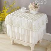 多用蓋巾床頭櫃罩布藝小桌布空調罩蓋布冰箱蓋佈防塵洗衣機蓋巾布青山市集
