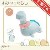 角落生物 角落小夥伴 恐龍媽媽娃娃玩偶 M 日本進口正版SANX-01-767