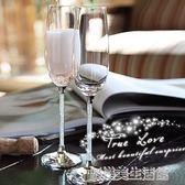 水晶鉆石紅酒杯高腳杯diy訂製香檳杯禮盒刻字婚慶送結婚禮物品