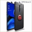 指環軟殼 OPPO Reno 2 Z OPPO Reno 2 手機套 防摔 防指紋 支持磁吸車載支架 金屬指環 全包軟殼