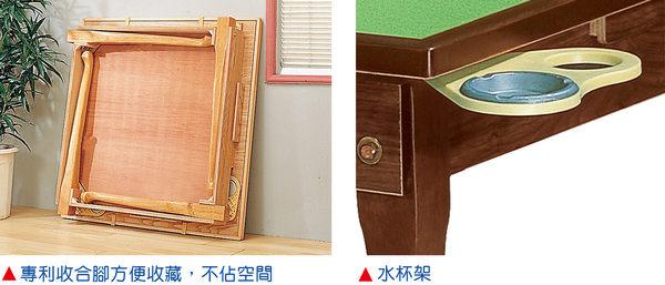 【森可家居】專利虎腳麻將桌-胡桃(不含椅)  7JF479-1