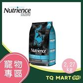Nutrience紐崔斯 黑鑽頂極無穀貓糧+營養凍乾(七種魚) 2.27kg【TQ MART】