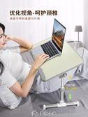 床上電腦桌書桌小桌子放床上的看書宿舍折疊桌升降大學生 多色小屋YXS