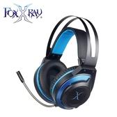【FOXXRAY 狐鐳】炫藍響狐USB電競耳機麥克風(FXR-SAU-19)