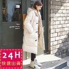 梨卡★現貨 - 正韓國空運鋪棉加厚牛角扣...