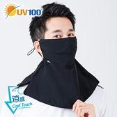UV100 防曬 抗UV-涼感透氣防護全罩口罩-附濾片5入