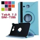 三星 Tab A 7.0 保護套 tab...